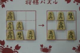 【中級】2021/9/7の将棋パズル