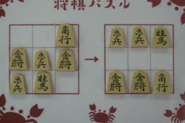 【中級】2021/9/8の将棋パズル