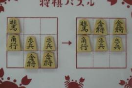 【中級】2021/9/13の将棋パズル