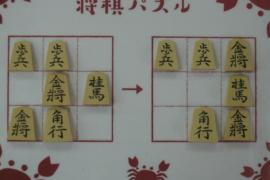 【初級】2021/9/14の将棋パズル