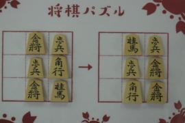 【中級】2021/9/15の将棋パズル
