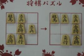 【初級】2021/9/16の将棋パズル