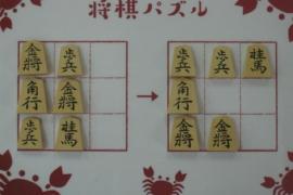 【中級】2021/9/17の将棋パズル