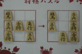 【初級】2021/9/19の将棋パズル