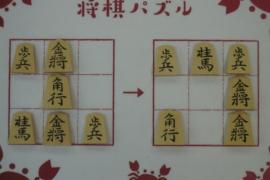 【初級】2021/10/2の将棋パズル