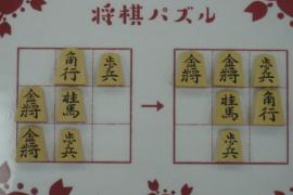 【初級】2021/10/20の将棋パズル